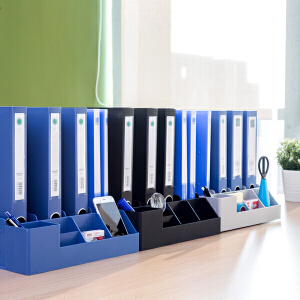 得力文件框四栏桌面办公四联文件座多功能收纳架文件夹筐资料架子带笔筒