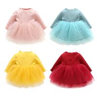 婴儿童衣服秋季1岁3个月女宝宝连衣裙秋冬装女童洋气网纱公主裙子