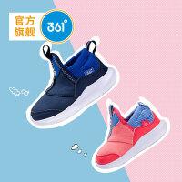 【超品叠券预估价:48.6】361度童鞋 幼童学步鞋魔术贴儿童儿童运动鞋2020年春季新品K71915903