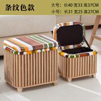 实木坐凳储物箱可坐人竹编收纳凳储物凳简约换鞋凳儿童穿鞋凳
