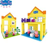 小猪佩奇玩具儿童积木过家家早教益智佩奇家的豪华建筑