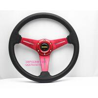 桑塔纳汽车改装方向盘MOMO仿赛车通用方向盘改装方向盘14寸方向盘汽车用品 汽车用品