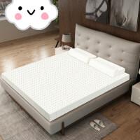 乳胶床垫5cm10cm天然橡胶1.5米1.8m床定制乳胶垫 15cm厚 90D 含针织内外套