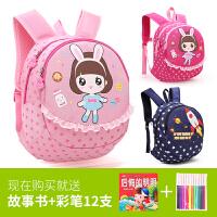 小虫家小背包儿童宝宝书包1-3-6岁学前班可爱男女孩幼儿园双肩包