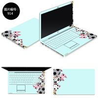 华硕A550C Y581C F550笔记本电脑外壳贴膜15.6寸免裁剪炫彩贴纸
