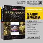 深入理解计算机系统(原书第3版) 计算机系统解析电脑系统教程书应用程序计算机系统书计算机科学丛书籍程序员操作系统底层开