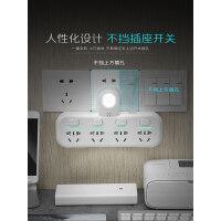 插座转换器转换插头家用无线插排插板多功能一转多电源插线板4di