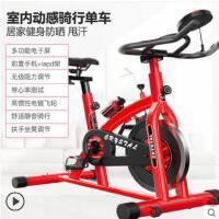 漫步车瘦身塑形健身脚踏车健身器材减肥动感单车家用 女性 健身车