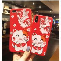 (更多型号可以留言备注)新年款 iphone8 XR XS手机壳小米8 小米8探索 mate20招财猫6s苹果XR手机
