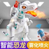 ?遥控恐龙玩具超大号智能机器人充电动喷火霸王龙仿真动物儿童男孩 喷火智能战龙 送遥控电池+螺丝刀+运费险