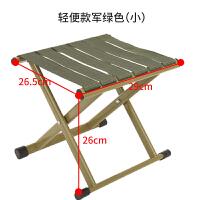 折叠凳子户外加厚靠背钓鱼椅便携小凳子家用折叠椅小板凳马札