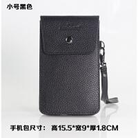 牛皮穿皮带手机腰包5.0 /5.5/6.3/6.4/7寸单层多功能零钱手机套