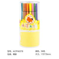晨光水彩笔套装幼儿园儿童可水洗12色24色36色48色手绘六角杆细杆水彩笔