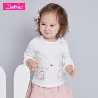 笛莎女童长袖T恤2020秋装新款儿童女婴童宝宝印花休闲上衣打底衫