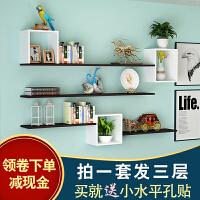 墙上置物架壁挂书架儿童书架客厅卧室书柜书架创意挂墙书架饰品架