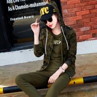 春季新款韩版女士休闲运动套装少年长袖外套宽松休闲户外迷彩三件套装 L 女