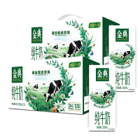 【8月】伊利 金典纯牛奶250ml*12盒*2提 礼盒装