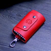 可定制LOGO软皮钥匙包多扣环荔枝纹男女钥匙包钥匙扣汽车钥匙包s6 红色