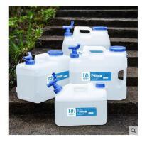户外水桶四方营地PE矿泉饮机纯净家用水桶袋车载自驾储水器