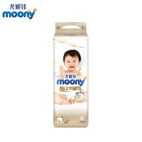 moony极上通气系列腰贴型 L52片