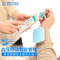 电子血压测量仪家用全自动智能高精准老人手腕式测量血压计