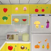 墙纸贴墙纸装饰画 自粘环保创意家具 厨房餐厅玻璃橱柜冰箱卧室