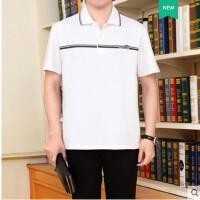 时尚大码中老年运动服男 短袖长裤Polo领中年爸爸装休闲跑步服套装