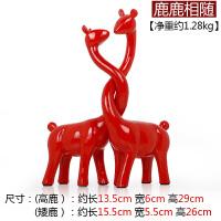 满堂吉 情侣鹿摆件一对 创意实用婚庆礼品结婚装饰品新房摆设4202 红色鹿鹿相随