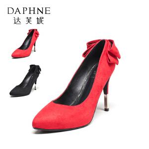 【双十一狂欢购 1件3折】Daphne/达芙妮 尖头高跟鞋女浅口蝴蝶结细跟磨砂布单鞋