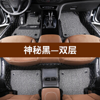专用于别克2017全新一代君威脚垫 17款新君威全包围汽车丝圈脚垫