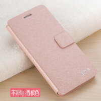 oppor7splus手机壳oppo R7plus手机套r7S plus保护皮套外壳男女款