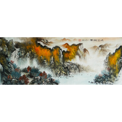 江峡秋韵  职业画家   王平