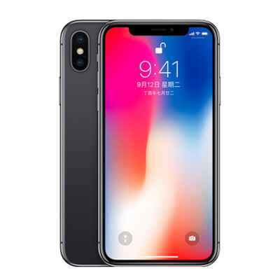 【支持礼品卡】Apple苹果 iPhone X 256GB 移动联通电信4G手机 全网通顺丰包邮 正品行货 全国联保