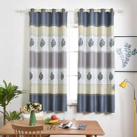 小窗帘成品短帘简约现代全遮光卧室出租房简易魔术粘贴免打孔安装
