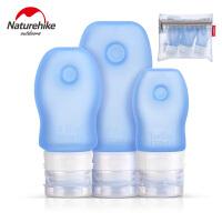 男女洗发沐浴硅胶瓶旅游化妆用品户外旅行洗漱包分装瓶套装