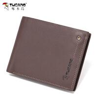 啄木鸟(TUCANO)男士钱包复古风 时尚商务钱包牛皮革皮夹 青年 紫红色横短款
