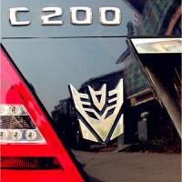 纯金属变形金刚车贴3D立体贴纸 汽车人标志车用装饰个性改装贴