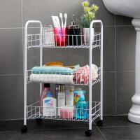 【满减】ORZ 白色三层固定篮层架 浴室厨房收纳架储物架 可移置物架