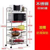 厨房置物架微波炉架落地不锈钢锅架收纳储物架厨房用品