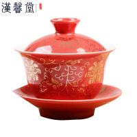 汉馨堂 盖碗 婚礼敬茶杯套装结婚庆敬茶杯茶具套装婚庆红色陶瓷敬茶杯结婚对杯盖碗
