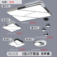 客厅灯 简约现代 大气 家用led吸顶灯遥控变光新款长方形灯具