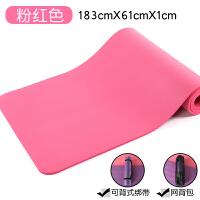 儿童瑜伽垫初学者加厚防滑健身垫三件套无味舞蹈跳舞练功垫子女孩 粉红色183 三件套 10mm(初学者)