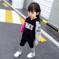 宝宝春秋装套装女童洋气两件套婴儿4衣服2童0装1-3周岁韩版潮yly 图片色