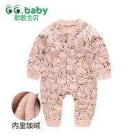 歌歌宝贝婴儿连体衣纯棉长袖哈衣爬服保暖加绒内衣宝宝衣服秋冬装