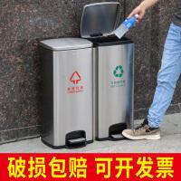 垃圾分类垃圾桶家用不锈钢脚踏上海办公室商用带盖双桶户外垃圾箱