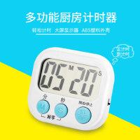 顶谷厨房定时器计时器学生倒计时电子闹钟秒表时间定制管理提醒器