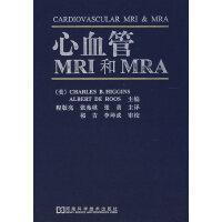 心血管MRI和MRA