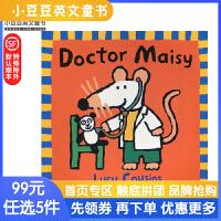 Doctor Maisy 小鼠波波做医生 进口英文绘本 [2-7岁]