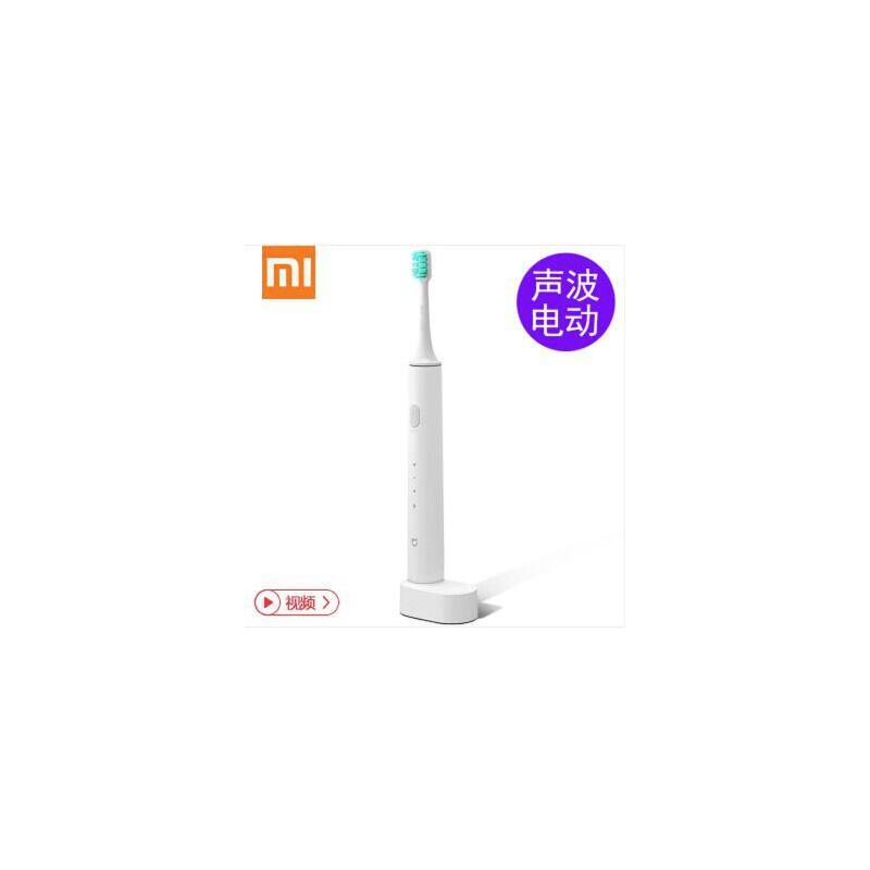 小米(MI) 声波电动牙刷成人米家充电式家用智能防水震动牙刷 米家声波电动牙刷智能防水震动牙刷 米家声波电动牙刷