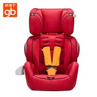 gb好孩子儿童安全座椅9月-12岁高速宝宝汽车座气囊防侧撞CS629